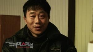 korea_9_moon-sik-lee_drama-special-sang-gwon-540x303